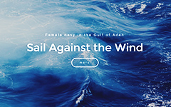 Feature:Sail Against the Windby Cheng Yu