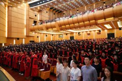 2019 Conferral of Degrees and Graduation Ceremony Held at Mingde Hall