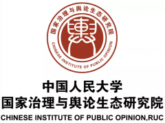 Chinese Institute of Public Opinion of Renmin University is established