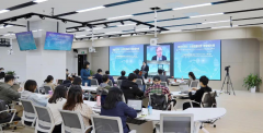 International Journalism and Communication Deans Conference (2020): Journalism and Communication Education in Pan-media Era with Everything Connected
