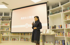 The book gift ceremony of The Voice of China of China Media Group was held at the School of Journalism